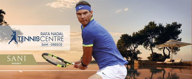 ep rafa nadal tennis centregrecia