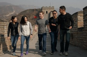 zuckerberg muralla china
