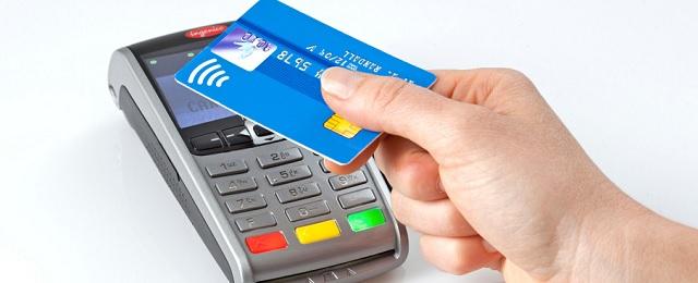 Santander, BBVA y CaixaBank ya cobran por la tarjeta de débito: ¿Cómo librarse de pagar?