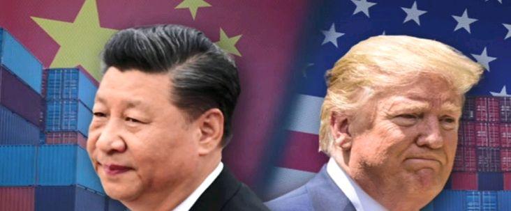 cb china trade sh1211