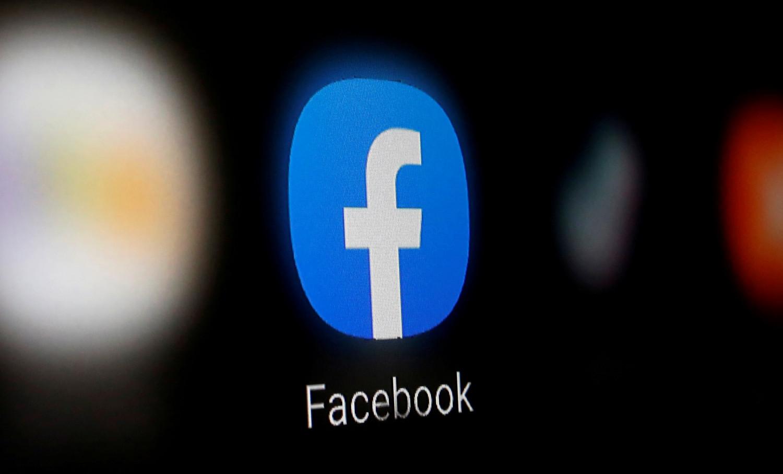 Facebook registra el mayor crecimiento de sus ingresos desde 2016