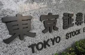 Tokio Japón Tokyo Japan Nikkei Bolsa 630