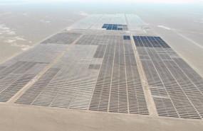 ep archivo   imagen de la planta solar granja puesta en marcha por solarpack en chile