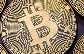 ep bitcoin 20210113162404