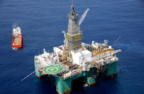 Tullow Oil, oil & gas, drilling, Ghana