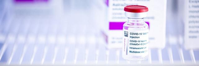 vial vacuna astrazeneca portada