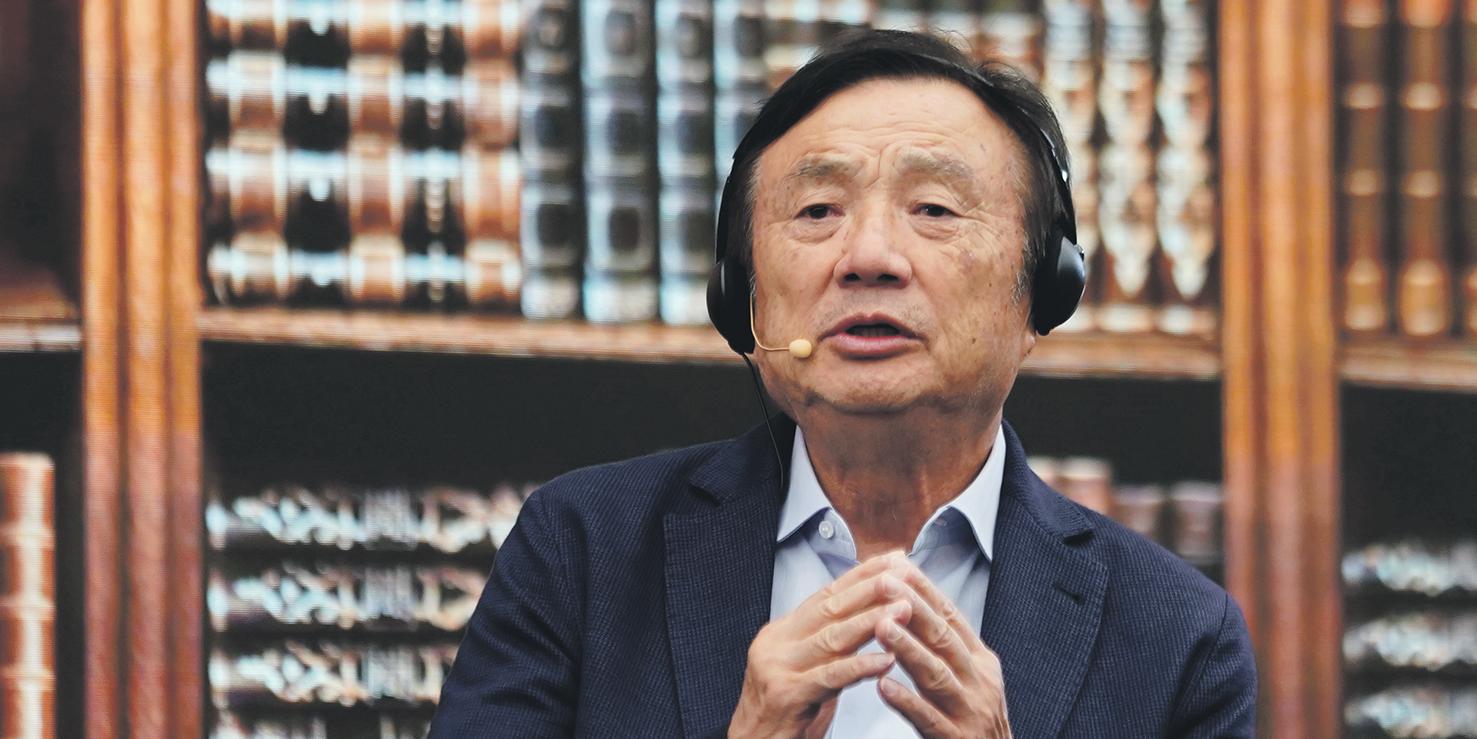 ren-zhengfei-huawei-fondateur